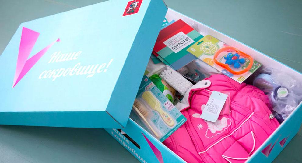 Вещи из коробки Собянина