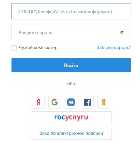 Войти на сайт Мэра Москвы mos.ru